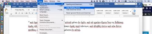 hide-spelling-errors