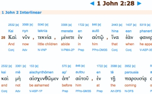 Interlinear Example